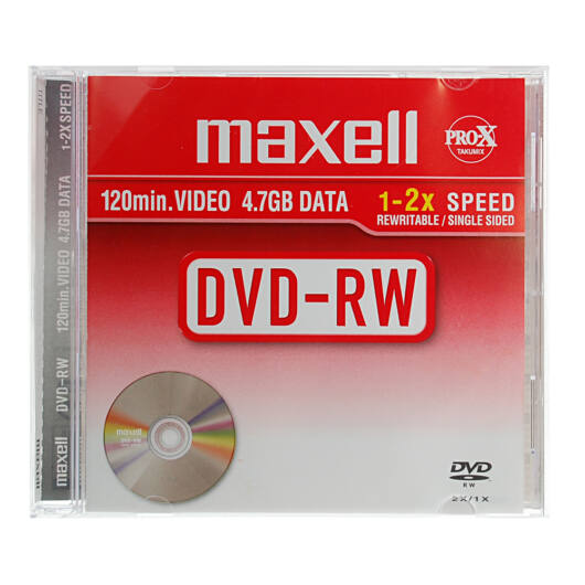 Maxell DVD-RW 2X Lemez - (1) - 275469