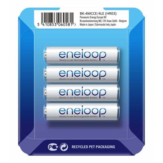 Panasonic Eneloop AAA 750 mAh Sliding Pack (4) BK-4MCCEC4LE